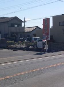 2.700mほど進んだ先の左手「喜田強制歯科医院」看板南側が駐車場になってます。